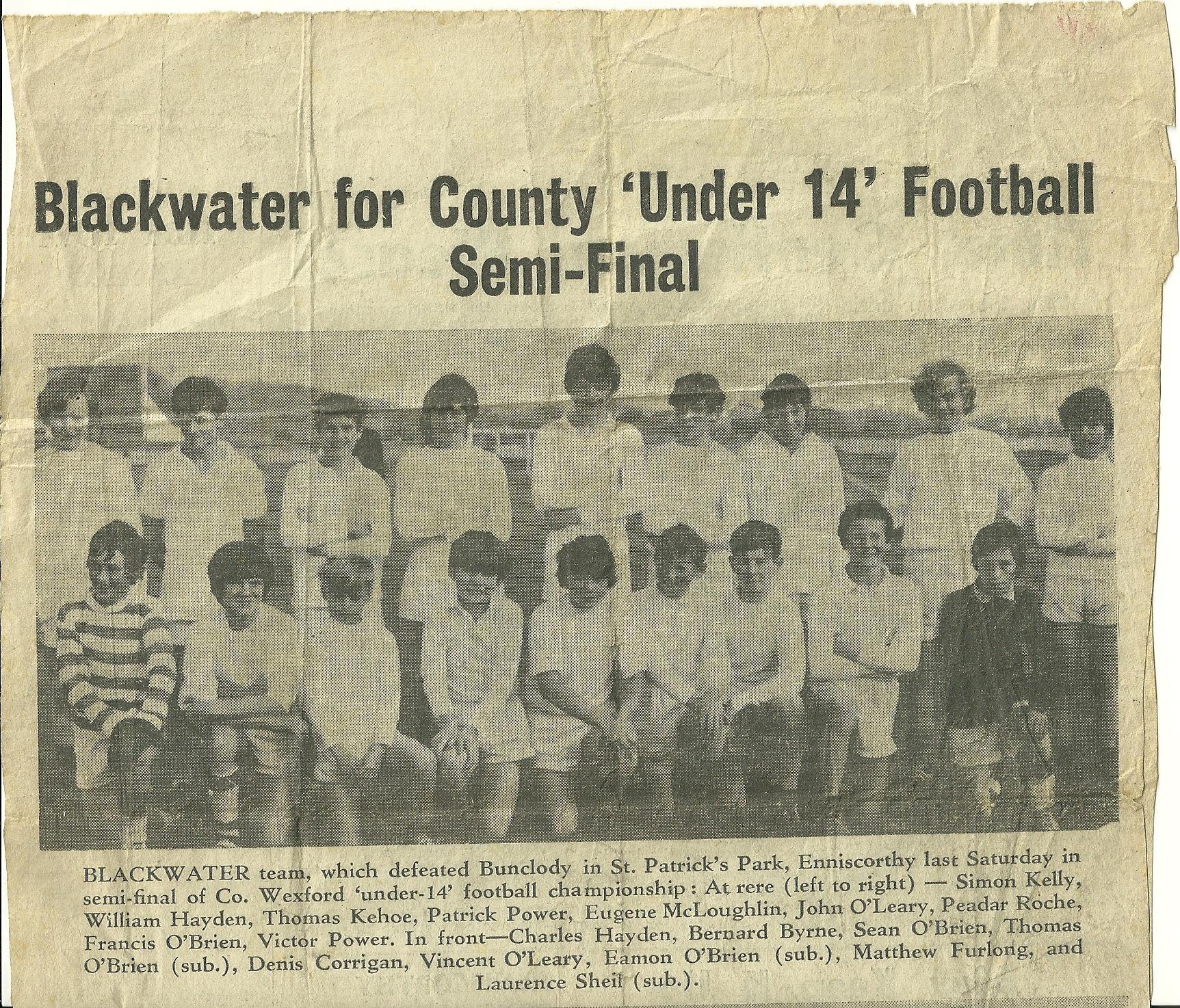 U14 Footballers 1975